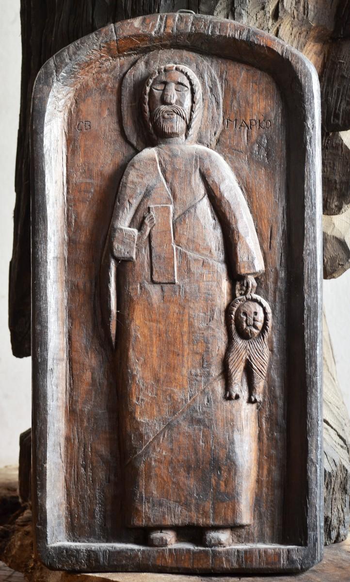 Sv. Marko - St. Marko