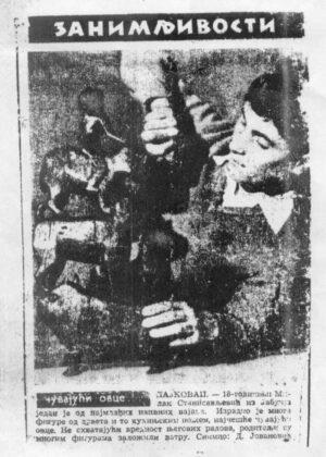 1962. Novine