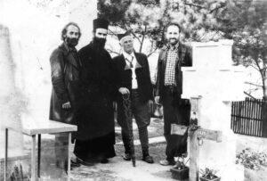 1979. Ocu Justinu - Ćelije sa arh. Peđom Ristićem