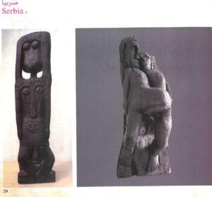 2006. XII - 10. Biennale Kairo - Egipat